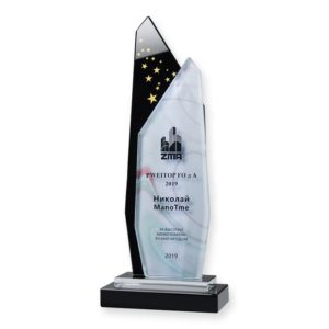 Crystal Plaques ALCP0057 – Crystal Plaque
