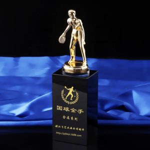Golden Awards ALGT0045 – Golden Award