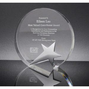 Star Awards ALST0075 – Star Award