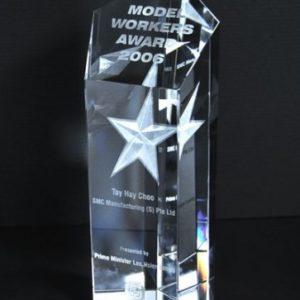 Star Awards ALST0036 – Star Award