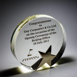 Star Awards ALST0042 – Star Award