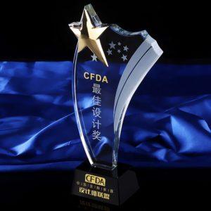 Star Awards ALST0050 – Star Award