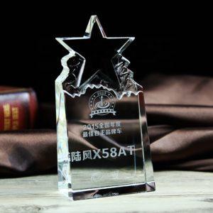 Star Awards ALST0061 – Star Award