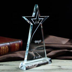 Star Awards ALST0063 – Star Award