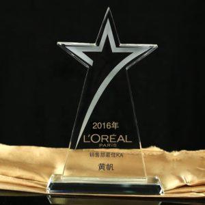 Star Awards ALST0077 – Star Award