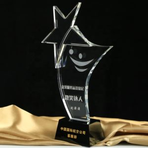 Star Awards ALST0078 – Star Award