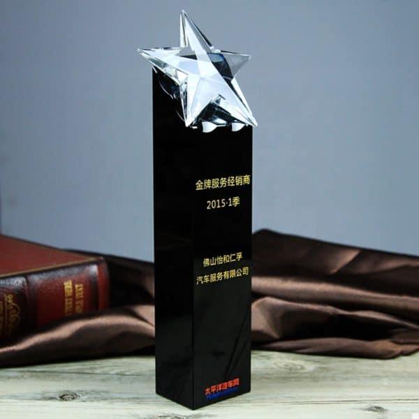 Star Awards ALST0007 – Star Award