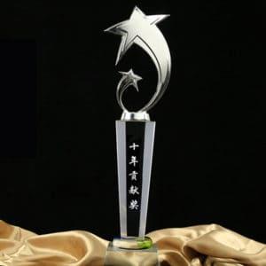 Star Awards ALST0080 – Star Award